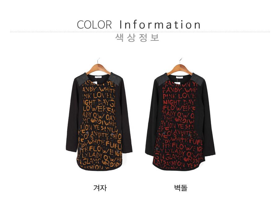 6661b97d8f4 알파벳배색티셔츠 / 엄마가을옷 - 엄마옷 로즈맘